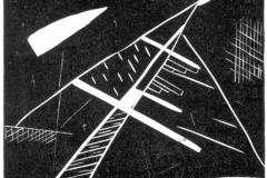 «Движение 3», 2005, X3, 13,5x12