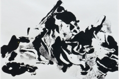 """Скалы 1"", март 2009, бум./монотипия"
