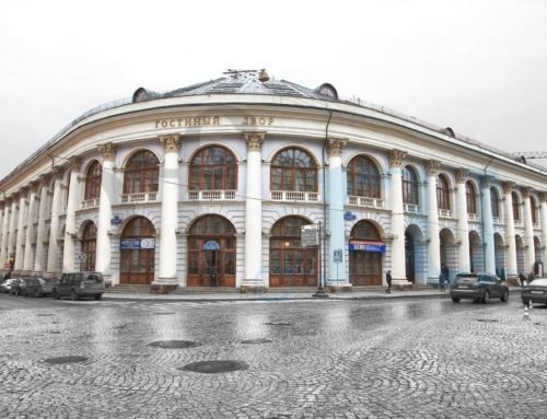 Приглашаю на выставку в Москве 18-21 апреля 2019
